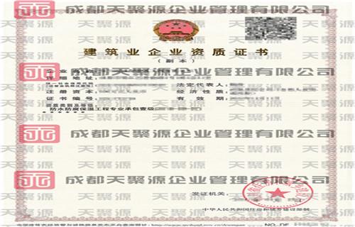 云南昆明市建筑劳务资质转让劳务