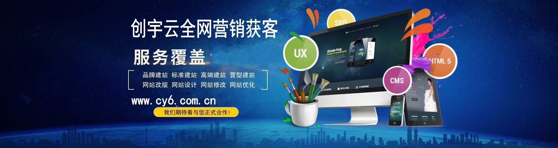 甘泉网站app_ 建造