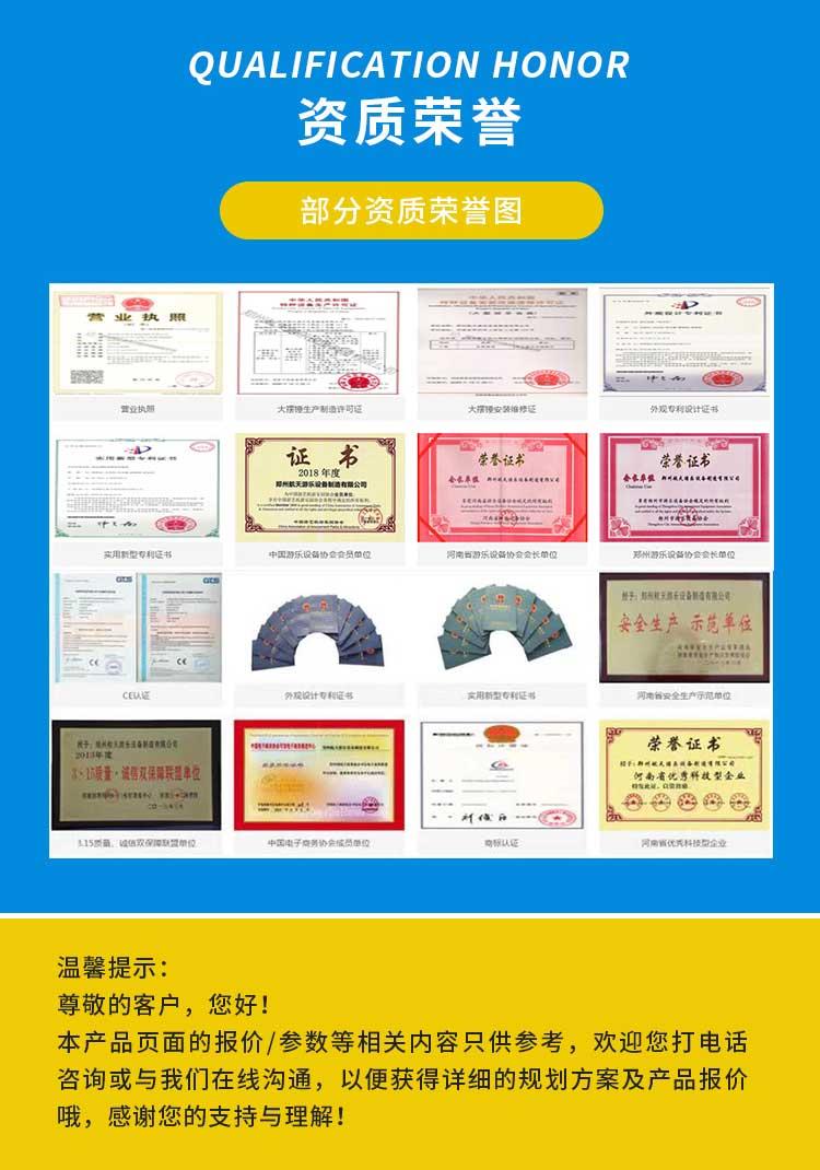 欢迎—湖南q235b槽钢—现货供应 - 产品展示 - 建材网