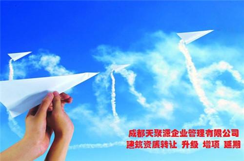 陕西汉中建筑工程三级总承包资质