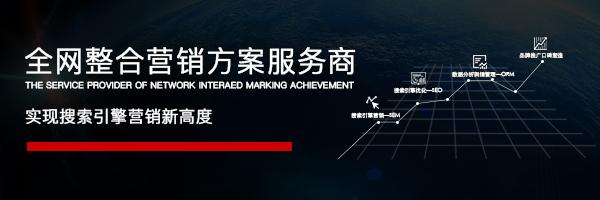 大连网络推广 嘉上传媒解析营销成功案例
