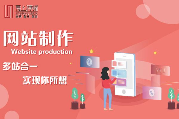 大连全网推广 嘉上传媒解析营销成功案例