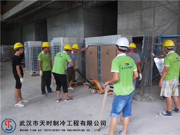 武漢賓館中央空調安裝公司價格