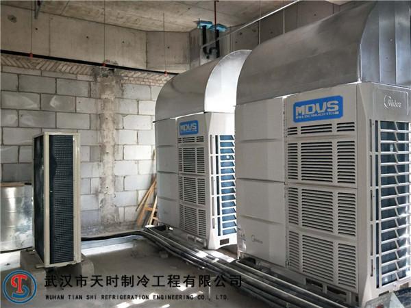 武汉美的中央空调安装设计