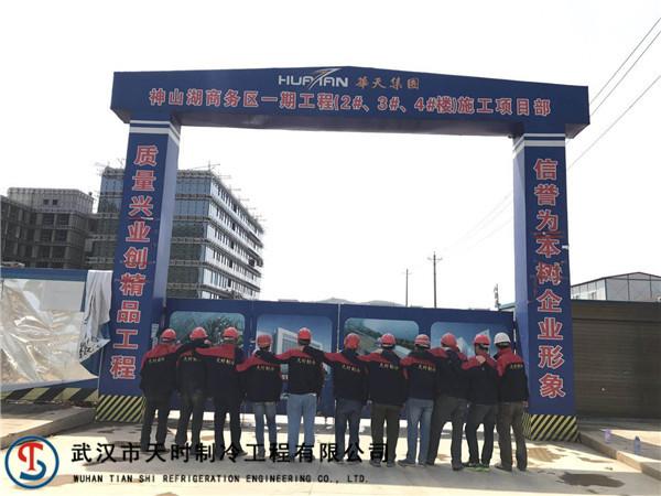 武汉中央空调安装公司讲述地铁中央空调解决方案系统设计