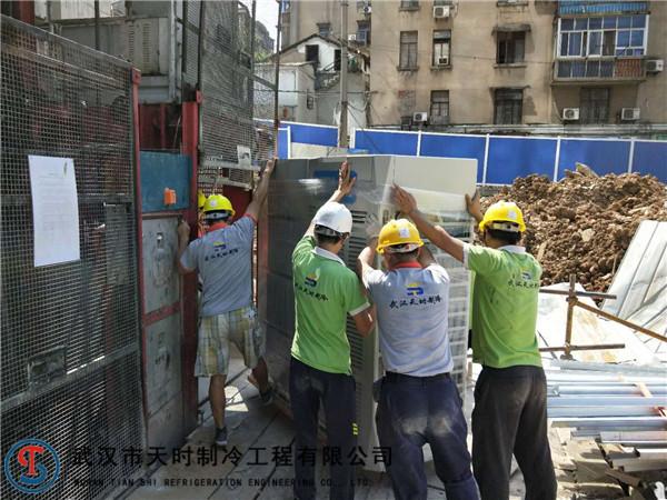 武漢中央空調設備造價