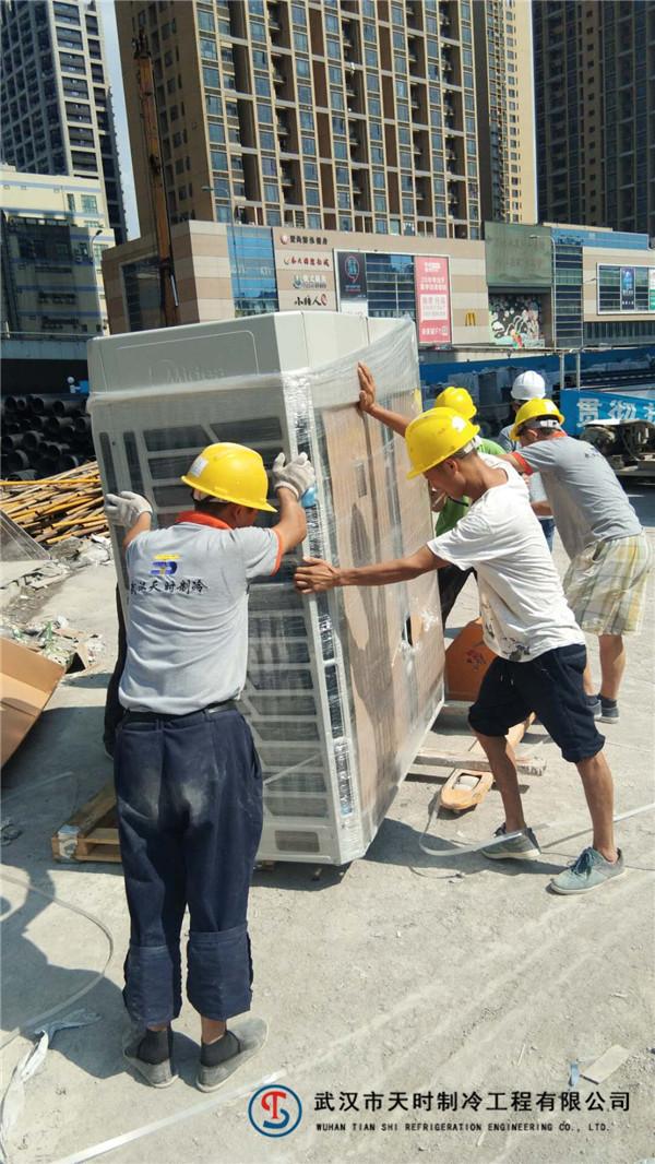 武漢中央空調市場快速上升