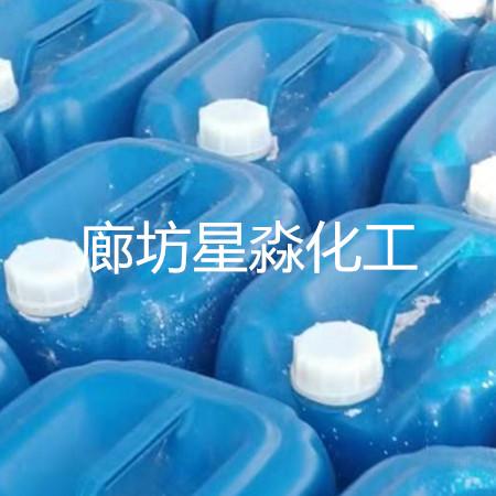 厂家批发 缓蚀阻垢剂 高效阻垢剂 变色阻垢剂